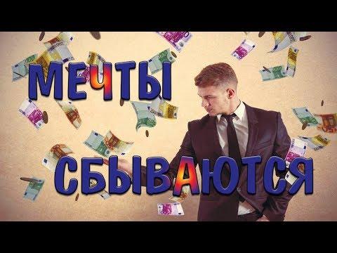 Опционы россия
