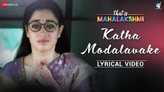 Katha Modalavake - Lyrical Video | That is Mahalakshmi | Tamannaah | Amit Trivedi