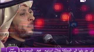 القناعة   سمير البشيري