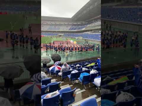 太尾小学校 雨中の熱演 日産スタジアム