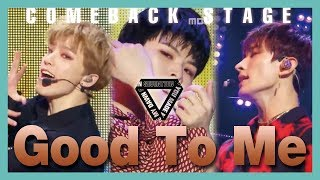 Gambar cover [Comeback Stage] SEVENTEEN - Good To Me, 세븐틴 - Good To Me Show Music core 20190126