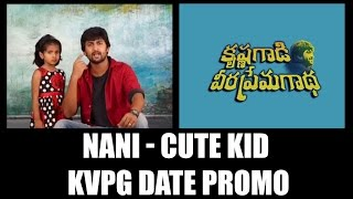 Nani – cute kid KVPG date Promo