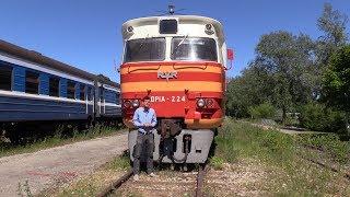 Документальный фильм - дизель-поезд ДР1 / DR1 DMU train documentary (with eng subtitles)