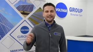 Voltage Group Invites to SEF 2018 Exhibition and Conference in Kyiv, Ukraine