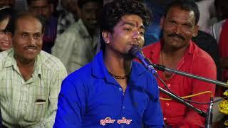 Supar Rai Rakesh Kamal Sumit Sachin Sandhya Rathore Damoh