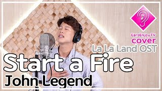 Start a Fire ( La La Land OST) - John Legend /with lyrics