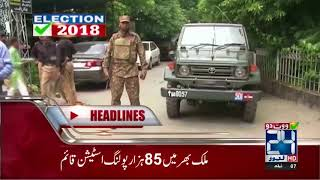 News Headlines | 12:00 AM | 21 July 2018 | 24 News HD