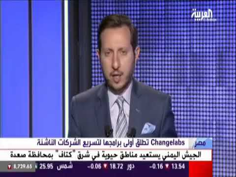 Interview with Al Arabiya