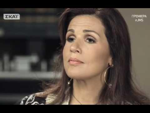JMS | Επεισόδιο 1 | Χριστίνα