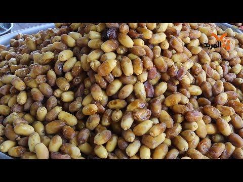 شاهد بالفيديو.. رطب السماوة.. نكهة مميزة وأنواع كثيرة #المربد