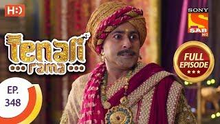 Tenali Rama - Ep 348 - Full Episode - 2nd November, 2018