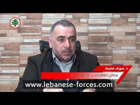وين تعويضات المحرّرين من المعتقل السوري؟؟؟