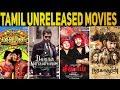 Unreleased Movies of Tamil Cinema   Dhruva Natchathiram   Madha Gaja Raja   #Nettv4u