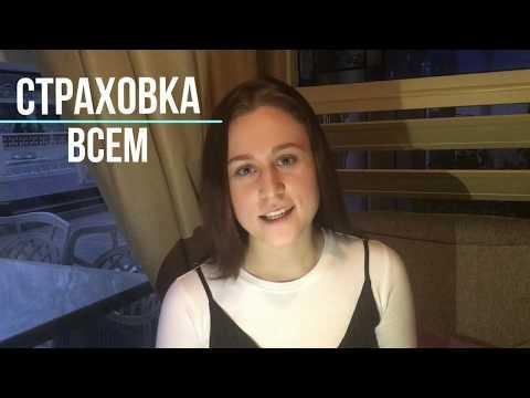 Онлайн заработки в интернете украина харьков irjkmybre