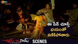 Ghost Mocks the Girls at Night | Chitram Kadhu Nijam Movie | Darshan | Pallavi | Shemaroo Telugu