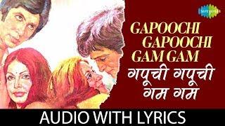 Gapoochi Gapoochi Gam Gam with lyrics - YouTube