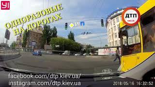 Водитель! В Киеве тысячи пешеходов ежедневно готовы раскинуть мозгами об твое авто и разнообразить т