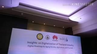 Huawei โชว์ Roadmap ร่วมมือ 2กระทรวงหลักสู่ดิจิทัลไทยแลนด์ 4.0