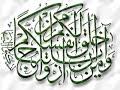 Download Beautiful Islamic Dua. HD Mp4 3GP Video and MP3