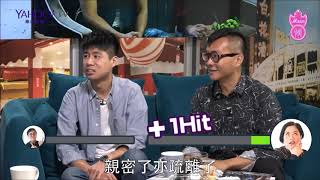 【Mean傾 第二季】盧覓雪 x 梁栢堅 #私家偵探係咩玩法