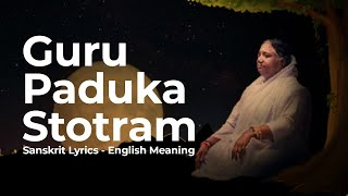 Guru Paduka Stotram - Sanskrit Lyrics - English   - YouTube