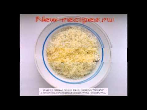 Салат Подсолнух с черносливом.mp4