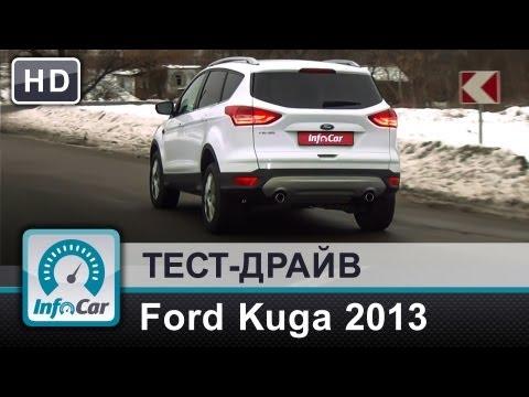 Ford  Kuga Паркетник класса J - тест-драйв 1