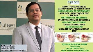Abortion | Medical Termination of Pregnancy | Dr. MukeshGupta