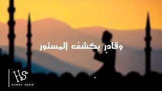 تحميل اغاني محمد منير | عيبه مستور MP3