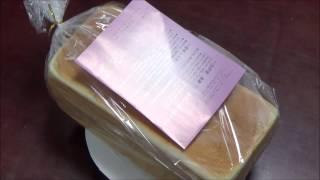 パン・オブ・ザ・イヤー2016食パン部門金賞受賞乃が美の「生」食パンを買いに行ってきました^_--☆