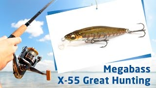 Воблеры megabass great hunting
