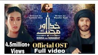Khuda Aur Mohabbat Season 3 - Official Full Song With lyrics  Rahat fateh Ali Khan  Nish Ashar