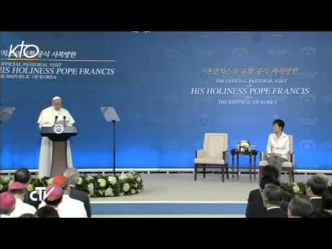 Rencontre du Pape avec les autorités de Corée