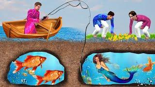 भूमिगत पानी मछली वाला Underground Water Fish Wala Hindi Kahaniya Comedy हिंदी कहानियां Comedy Video