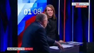 Жириновский: Собчак блядь последняя!