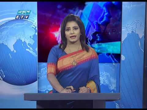 11 PM News || রাত ১১টার সংবাদ || 01 June 2020 || ETV News