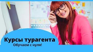 Татьяна Шрага
