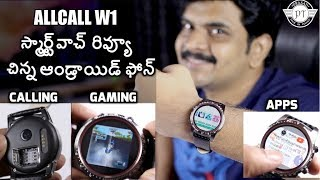 Allcall W1 Android Smart Watch Review ll in telugu ll