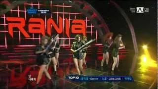 [1080p HD] Rania - Pop Pop Pop : ComeBack Stage
