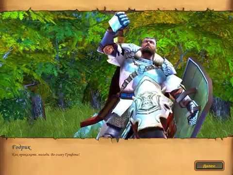 Читы коды для герои меча и магии 3 возрождение эрафии