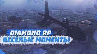 DIAMOND RP   КАЗИНО, ВЕСЁЛЫЕ МОМЕНТЫ В - GTA SAMP