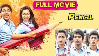 Pencil ( பென்சில் ) Full Tamil Movie || G. V. Prakash Kumar Sri Divya || Full HD