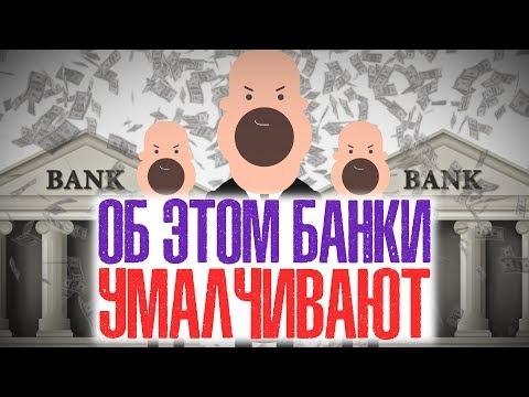 Брокеры москвы 2019
