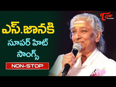 Veteran Singer S Janaki Birthday Special | Telugu All Time Hit Video Songs Jukebox | TeluguOne