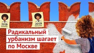 Хочу баллотироваться в мэры Москвы