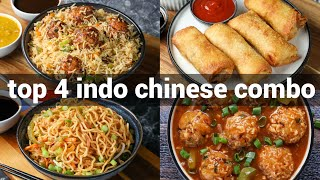 Top 4 indo chinese meal combo recipes | street food combo | manchurian rice & noodles with starters