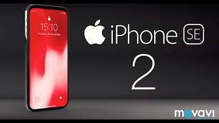 iPhone se 2 выйдет или нет?