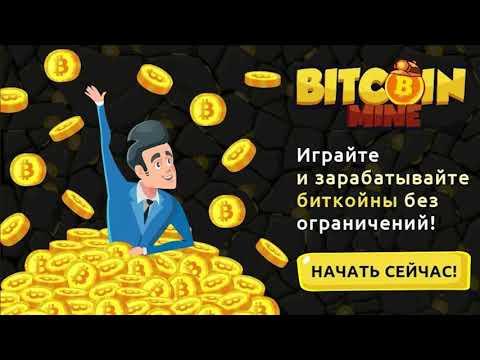Ставки на бинарных опционах от 1 рубля
