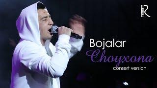 Bojalar - Choyxona   Божалар - Чойхона (Bojalar SHOU 2017)