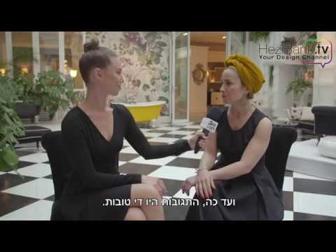 Devon&Devon Salone del Mobile 2018 conversation with Teresa Tanini - Hezi Bank Tv